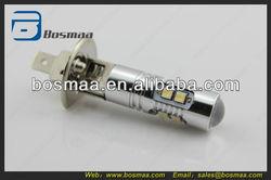 12mm Super Bright H1 Cree 50W Bulb