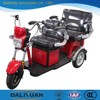 motor electric tricycle reverse gear with passenger seats