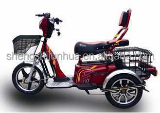 Electric Bikes 3 Wheels JH XINGFU electric bike