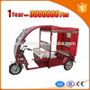 hot selling electric battery three wheel motorcycle for cargo