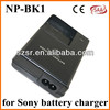 For Sony BC-CSK digital camera and camcorder battery charger