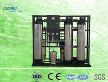 reverse osmosis water vending machine, reverse osmosis system, reverse osmosis