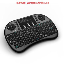 Fly Air Mouse 2.4Ghz Mini i8 Wireless Keyboard Touchpad for Tablet PC iPad Google Andriod Smart TV Box Xbox360 PS3 HTPC/IPTV
