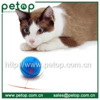 Plastic Magic LED Cat Ball Toys