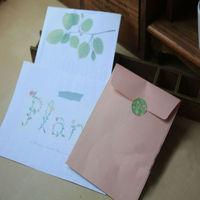 great handmade meeting invitation card