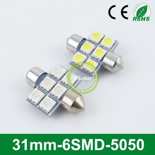 Customized products supplier festoon 31mm-6smd 5050 chip 12v dc led light bulb