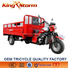 KST150ZH 200cc water cooling high quality three wheel moped cargo tricycle