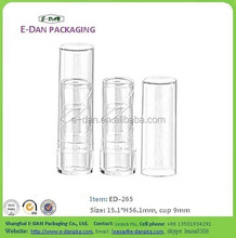 Whole sale mini lip stick container, passed SGS factory audit, OEM service