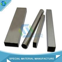 thin wall aluminum tube&aluminum corrugated tube