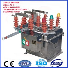 china high voltage 33kv Vacuum Circuit Breaker price