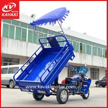 Three Wheel 250cc Motor Trike Scooter Produced By KAVAKI MOTOR Factory In Guangzhou China