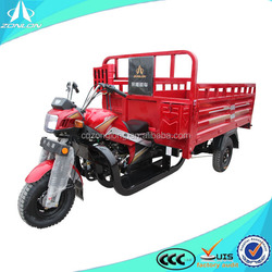 china motorized cargo tricycle to transport goods