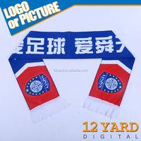 Polyester digital football team scarf customized-made sport shawl