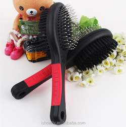 pet grooming robber two sides comb/brush