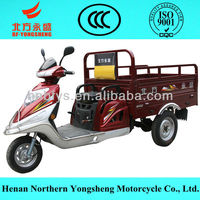 gasoline 110cc scooter tricycle for sale