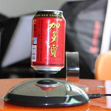 Alta tecnología giratoria 360 degree semicírculo base de carga máxima de 300 g flotante para red bull pantalla
