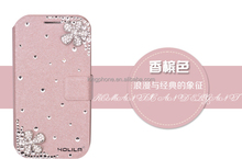 promotional gift silk pattern craft CZ diamond flip leather case for iphone 5s
