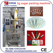 CE Vertical Sugar Sachet Automatic Packing Machine0086-18516303932