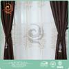 Chunfan Factory price New design natural fiber curtains