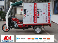 2015 best selling water cooled india van cargo tricycle for sale
