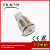 16mm 250v dot light metal LED switch push button switch momentary on switch