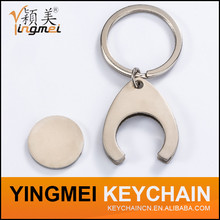 Coin size keychain trolley coin keyring