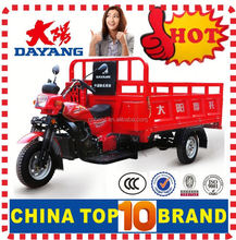 Free gifts Chinese 3 wheel motorcycle for sale BeiYi DaYang Brand 150ccl/175cc/200cc/250cc/300cc china popular cargo tricycle