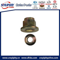 locknut and bushing FOR DFSK dfm MINIBUS MINITRUCK MINIVAN
