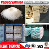 Cationic Polyacrylamide PAM Paper Strengthening Agent Free Sample