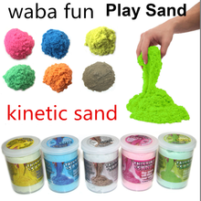 FUN Educational Trendy toys soft colorful kinetic play sand smart sand living sand