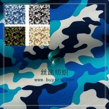 Forest camouflage spandex stretch fabric for military uniform bonded with polar fleece