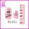 Nail strip sticker/Nail polish sticker /Nail patch sticker