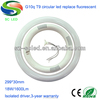 300mm*30mm 18w g10q t9 circular led tube