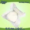 Frivolous breathable disposable sleepy baby diaper