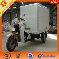 Brand new china closed cargo box tricycle