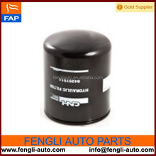 84257511 New Holland Tractor Fuel Filter