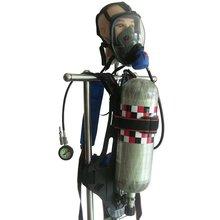 6.8L scba Carbon Fiber cylinder,Carbon Fiber cylinder scba 6.8L,Carbon Fiber cylinder 12L scba