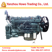 High quality SINOTRUK heavy duty truck Used Diesel Engine