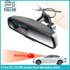 High definition car 1080P DVR rearview mirror monitor supporting auto dimming and GPS-tracker