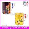 stylish logo printing promotional coffee cup customized cup