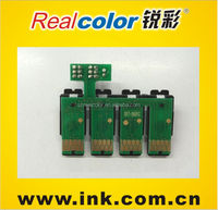 XP-401 auto reset chip, arc Chip XP 401
