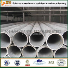 AISI 316 Polyethylene Gas Pipe/Tube for Construction Industry with excellent quality factory price