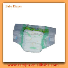 Mother and baby diaper super quality cheap price baby style diaper