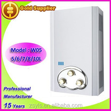 5L-20L White Panel Gas Water Heater for long lifetime