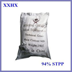 Laundry Soap Powder Materials Sodium Tripolyphosphate STPP