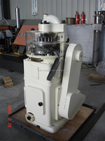 ZP19 old brand rotary tablet press