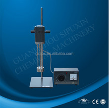Sipuxin machinery lab emulsifying mixer/lab mixing Equipment