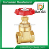 good selling high quality copper stem gate valve for oil or gas or water
