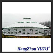 TLP0242 Used yurt for sale yurt tent
