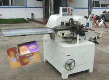 FQZ-300 chocolate fold wrapping machine